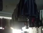 出兑旺地干洗店90平,可改项,适合多种经营