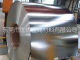 HC380LA高强度冷轧板 供应HC26