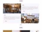个人团队工作室低价淄博定制设计制作建站做网站