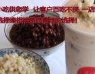 奶茶妹妹奶茶培训奶茶加盟店10大品牌COCO奶茶