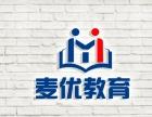 浙江杭州提升学历,轻松拿证,学信网查询,成人高考