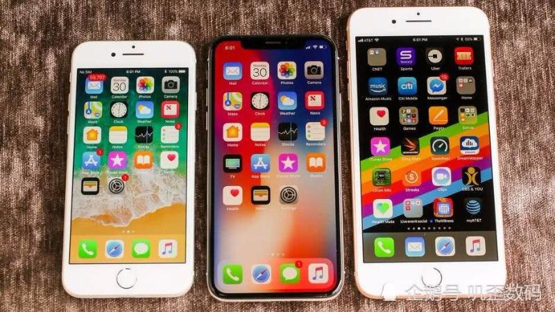 天水批发苹果7 7plus 苹果8 8p 6s 6sp货到付