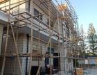 普通区专业承包钢管脚手架搭建毛竹脚手架搭建