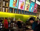 柠檬王子,中国水果茶饮连锁**。火爆全国