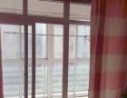 澳柯玛 业主自住房 居家 领导 合租 非常干净 图片真实