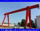 出售二手25吨单梁行车 20吨22米23.5米电动单梁行车