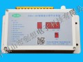 CXKJ-J01型智能公厕节水系统