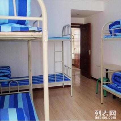 个人建国公园新开女床位下铺130元首月