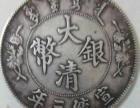 湘潭铜币在哪里可以私下快速交易-