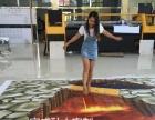 宇成加盟3D建材地板瓷砖 投资金额 1-5万元
