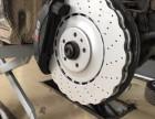 奥迪S6刹车改装升级原装位卡钳替换ECFRONT打孔梅花碟盘