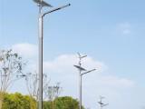 贵州贵阳户外道路照明一体化LED太阳能路灯