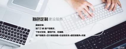 合肥移动APP,V信营销,微官网/微商城开发公司