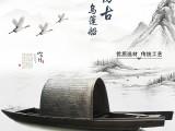 DTZ-01 4米浙江绍兴西塘古镇乌篷船单篷船漂流船