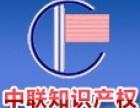 阿拉尔商标注册,阿拉尔专利申请,新疆阿拉尔商标专利代理公司