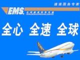 杭州余杭口罩國際快遞EMS收貨電話