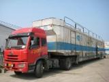 北京到银川小轿车托运