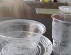 阳曲一次性水晶餐具 市场广阔 操作简单