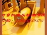 长乐250型液压工字钢冷弯机规格使用说明