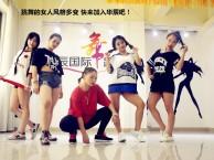 深圳固戍附近专业的爵士舞舞蹈培训