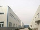 出租!阎良通力科技园80000平米 标准厂房