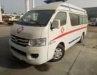 上海医疗救护车销售电话,医疗救护车厂家报价