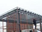北京怀柔房屋改造 钢结构阁楼设计 专业房屋拆除钢结