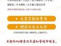 杭州宠物绝育手术