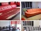 专业修沙发,沙发换皮,换布,做沙发套餐椅套满意付款