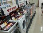 金羚洗衣机半价
