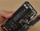 蘋果6s充電后發燙 不開機是什么問題成都哪兒可以維修
