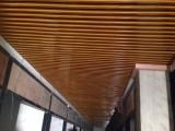 室内吊顶铝合金装饰材料生产厂家供应U型铝方通 木纹铝方通