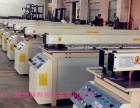 专业制造 PP塑料板材碰焊机 塑料板材卷圆机 塑料板材对焊机