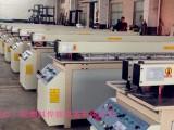 畅销机型塑料板材焊接机 塑料板材碰焊机 PP板对焊机拼板机