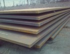 武汉东西湖区二手旧铺路钢板收购 专业回收