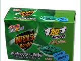 电热蚊香片 康绿宝  1+1套装 驱蚊