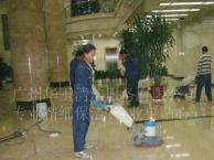 别墅装修后精细保洁 大理石护理 广州专业清洁公司