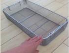 不锈钢消毒筐 适用于医疗器械消毒
