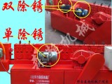 架子管钢管调直机质量可靠,主要部件经过高频沾火等热处理工艺