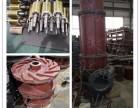 工业用渣浆泵++搅拌耐磨砂浆泵 沃泉制造