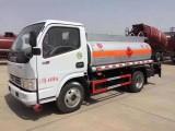 保定低价出售5吨8吨东风多利卡流动加油车异地可审车