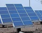 聚英太阳能板 聚英太阳能板诚邀加盟