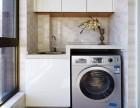 全国联保)济南小鸭洗衣机(售后服务维修电话是多少?