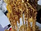 临汾高价回收黄金首饰 名牌手表 名牌包包 实体店回收