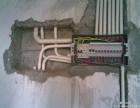 扬州昌顺电路安装维修灯具安装维修水管维修安装