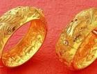 银川黄金回收K金白金铂金回收首钸珠宝钻石回收