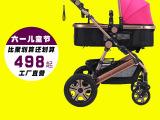 Furkids厂家直销 婴儿车可坐躺双向折叠童车夏季充气轮四轮推