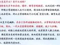 南京同仁堂一代女皇--官方网站~代理价格