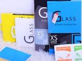 步步高系列钢化贴膜 OPPO手机钢化膜 品牌系列钢化玻璃膜