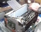 金湾凤凰城光华星城石城湖电脑上门维修 打印机加粉